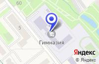 Схема проезда до компании ШАХОВСКАЯ ГИМНАЗИЯ в Шаховской