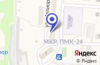Схема проезда до компании ДЕТСКИЙ САД ЛЕСНАЯ СКАЗКА в Шаховской