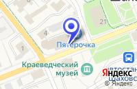 Схема проезда до компании МАГАЗИН-КУЛИНАРИЯ ЗАВИДОВСКАЯ ОХОТА в Шаховской