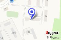 Схема проезда до компании СТРОИТЕЛЬНАЯ КОМПАНИЯ РУССА в Шаховской