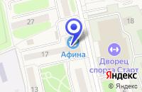 Схема проезда до компании УНИВЕРСАМ АФИНА в Шаховской