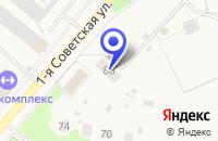 Схема проезда до компании ПТФ ПЛАСТИКС в Шаховской