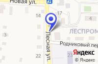 Схема проезда до компании ЛЕСНИЧЕСТВО ВЕРХНЕРУЗСКИЙ ЛЕСХОЗ в Шаховской