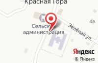 Схема проезда до компании Красногорский детский сад в Красной Горе