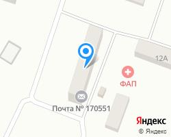 Схема местоположения почтового отделения 170551