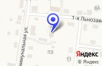 Схема проезда до компании ЛОТОШИНСКАЯ СТАНЦИЯ ЗАЩИТЫ РАСТЕНИЙ в Лотошино