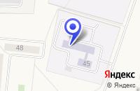 Схема проезда до компании ДЕТСКИЙ САД МЕЧТА в Лотошино