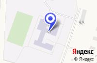 Схема проезда до компании ШКОЛА СРЕДНЕГО ОБЩЕГО ОБРАЗОВАНИЯ № 1 в Лотошино