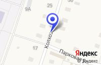 Схема проезда до компании МАГАЗИН в Лотошино