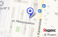 Схема проезда до компании СТРОИТЕЛЬНАЯ ФИРМА ПРАЗБМ в Лотошино