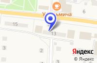 Схема проезда до компании ТОПОГРАФО-ГЕОДЕЗИЧЕСКАЯ ФИРМА МАЯК в Лотошино