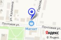 Схема проезда до компании СЕРВИС-ЦЕНТР ВЕГА в Лотошино