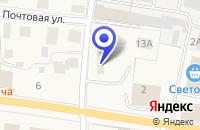 Схема проезда до компании ПТФ ЗАВИДОВСКАЯ ВОДКА в Лотошино
