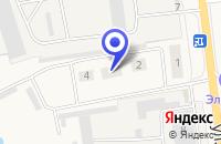 Схема проезда до компании АЗС ЭЛЕГАНТ в Лотошино