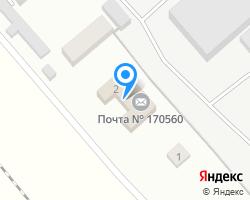 Схема местоположения почтового отделения 170560