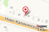 Схема проезда до компании Попутчик в Заволжском