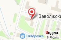 Схема проезда до компании Заволжское в Заволжском