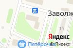 Схема проезда до компании Банкомат, Сбербанк, ПАО в Заволжском