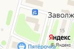 Схема проезда до компании Почтовое отделение №508 в Заволжском