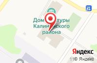 Схема проезда до компании Фарминторг в Рязаново