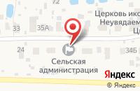 Схема проезда до компании Администрация Черногубовского сельского поселения в Черногубово