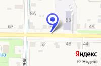 Схема проезда до компании НОЧНОЙ КЛУБ ПАУК в Пестове