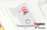 Автосервис LB в Твери - Старицкое шоссе, 30: услуги, отзывы, официальный сайт, карта проезда