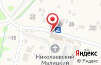 Схема проезда до компании Николаевский Малицкий мужской монастырь в Заволжском