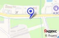 Схема проезда до компании ПТФ СТРОЙСЕРВИС в Пестове