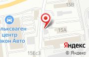Автосервис Авто Гефест в Твери - 50 лет Октября проспект, 15а: услуги, отзывы, официальный сайт, карта проезда