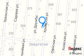 «Валерия»—Гостиница в Щёлкино