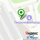 Местоположение компании Хускварна