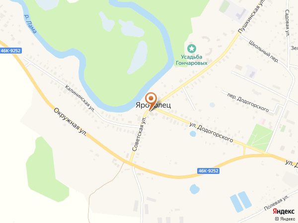 Остановка Ярополец - центр (Московская область)