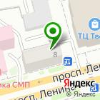 Местоположение компании Рыболов-EXPERT