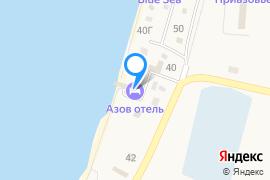 «Гарбий»—Гостиница в Керчи