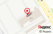 Автосервис Автомастер в Твери - улица Паши Савельевой, 41: услуги, отзывы, официальный сайт, карта проезда