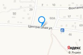 «Лаванда»—Гостиница в Керчи