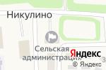 Схема проезда до компании БЫТСТРОЙ в Никулино