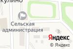 Схема проезда до компании Тверской Застройщик в Никулино