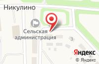 Схема проезда до компании Тверской Застройщик в Никольском