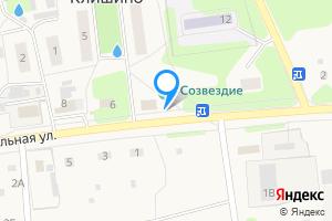 Однокомнатная квартира в Волоколамске деревня , Волоколамский район, Московская область, Клишино