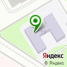 Местоположение компании Детский сад №26