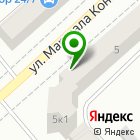 Местоположение компании Рыболов