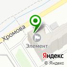 Местоположение компании Инжиниринговая компания Экодрев