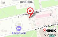 Схема проезда до компании Метизпромавто в Твери