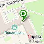 Местоположение компании КОНЦЕРТ ТВЕРЬ