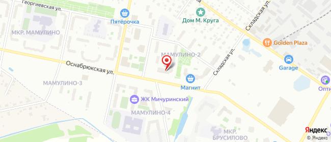 Карта расположения пункта доставки Тверь Оснабрюкская в городе Тверь