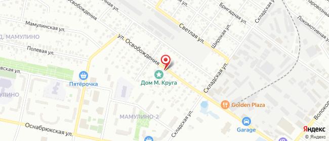 Карта расположения пункта доставки DPD Pickup в городе Тверь