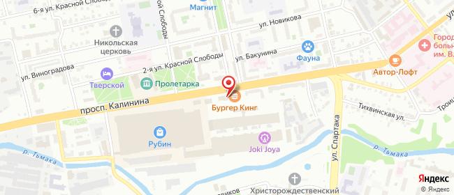 Карта расположения пункта доставки Тверь Калинина в городе Тверь