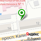 Местоположение компании Находка